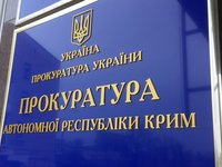 Crimean Prosecutor's Office investigates facts of abuse of officials in arrangement of administrative border with Crimea