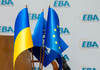 EBA concerned about recent events related to NBU, calls on authorities to respond appropriately