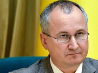 Court obliges NABU to open case against SBU head Hrytsak, his first deputy