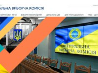 CEC registers over 320 MPs