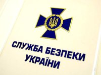SBU detains Kharkiv citizen fighting on side of LPR/DPR