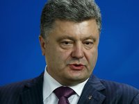 Ukraine remembers victims of Holocaust — Poroshenko after visit to Yad Vashem memorial