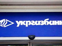 Odesa raises five-year loan of UAH 1 bln at 22.4% per annum from Ukrgasbank