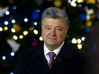 Poroshenko in New Year's greeting: Ukraine goes its own way, nothing should turn us back