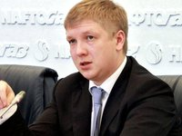 Naftogaz ready to enter eurobond market next week, waiting for government permit