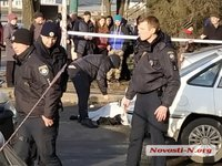 Mykolaiv resident shoots dead married couple near district court, is detained
