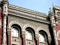 NBU increases target for purchase of currency to $15 mln a day for H1 2019