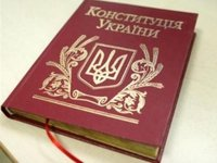 Most Ukrainians don't know contents of Constitution, two thirds want to change it