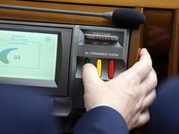 Rada approves criminalization of illicit enrichment at first reading