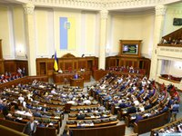 Parubiy opens extraordinary Rada session