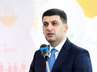 Groysman: Russia's participation in institutions that uphold intl law unacceptable