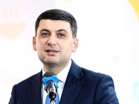 PM about court decision on PrivatBank: I am interested in saving funds of depositors, state