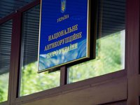 NABU conducts around 20 searches involving suspects in 'defense sector' corruption case, incl. residences of Oleh, Ihor Hladkovsky – Sytnyk
