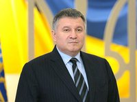 Avakov: Zelensky found political will to take unambiguous position on Samara-Western Direction oil product pipeline