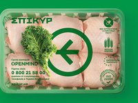Volodymyr-Volynsky poultry farm to invest EUR 38 mln in building processing facilities