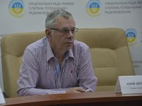 Chairman of National Council on TV, Radio Broadcasting Artemenko declares his decision to resign