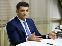 Ukraine ready to talk with EU to strengthen trade in 2020 – Groysman