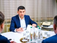 Groysman presents next stage of decentralization in Ukraine until 2020