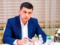 Groysman notes inadmissibility of use of administrative resources in election campaigns