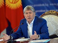 Kyrgyz Interior Ministry says found money to finance riots at house of Atambayev's relative