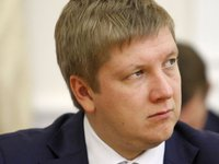 Naftogaz CEO expects final decision about certification of new gas TSO to be made in second half of Dec