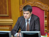Law on special status of Donbas to start working after elections recognized there, control established on border with Russia - Rada speaker