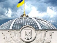 Rada creates temporary special commission for implementation of state policy to restore Ukraine's territorial integrity
