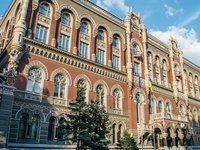 NBU, financial service markets regulator sign memo of cooperation