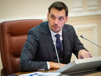 Ukrainian PM expects customs budget revenue target not to be met in Feb over hryvnia exchange rate
