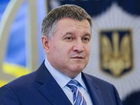 Avakov reports on operations in Dnipropetrovsk region after incriminating law enforcement officers of Pavlohrad in collaboration with drug dealers