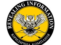 Revealing Information Law Firm sets up Business Support Center