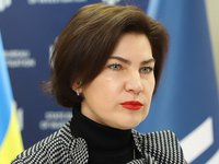 Venediktova signs suspicion to MP Yurchenko