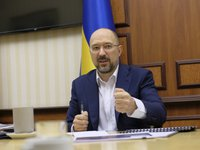 Ukraine to receive EUR 50 mln from EIB to buy vaccines, modern refrigeration equipment for vaccination centers – PM