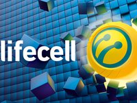 Mobile communications operator lifecell to challenge refusal of competition agency to admit price violations by Vodafone Ukraine, Kyivstar in some regions