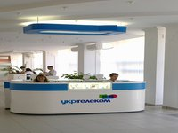 Ukrtelecom sees EBITDA fall by 3%, revenues from Internet services rise by 7% in H1, 2020