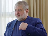 U.S. charges against Kolomoisky may become grounds for opening NABU case – lawyer
