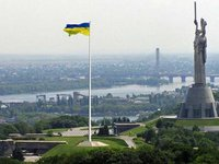 'Active Country' wins competition for arrangement of cable car across Dnieper River in Kyiv