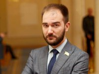 Bail posted for MP Yurchenko - HACC