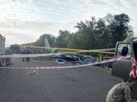 Terrorist attack as cause of An-26 crash in Kharkiv region can be excluded after explosion technology expertise – SBI