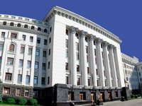 National Spatial Data Infrastructure project presented to Zelensky