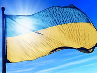 Ukraine's territory to have ten functional zones – Regional Development Ministry