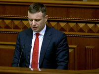 Rada starts considering draft state budget-2021 in second reading