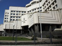 Constitutional Court receives submission on appeal of presidential decrees on Tupytsky, Kasminin
