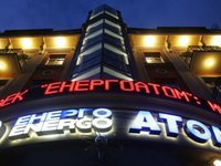 Energoatom to send most of UAH 5.1 bln received from Guaranteed Buyer for pay to Westinghouse, other suppliers – president