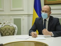 Cabinet to submit to Rada bill on merging of gas distribution companies – PM