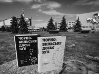 SBU releases part of classified documents about Chornobyl disaster