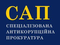 EU, US urge Kyiv to resume work of selection committee to elect SAPO head without delay