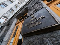 Judicial reform meeting held at President's Office – sources